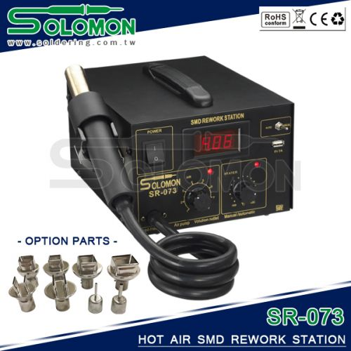 Smd Rework Station SR-073